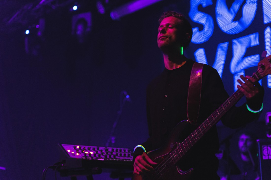 Neon Ion @ Sørveiv